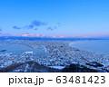 北海道_絶景冬の函館夕景 63481423