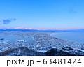 北海道_絶景冬の函館夕景 63481424