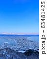 北海道_絶景冬の函館夕景 63481425