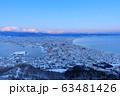 北海道_絶景冬の函館夕景 63481426