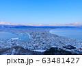 北海道_絶景冬の函館夕景 63481427