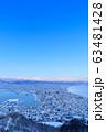北海道_絶景冬の函館夕景 63481428