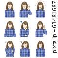 女性 表情セット  63481687