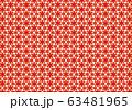 パターン素材・背景 63481965
