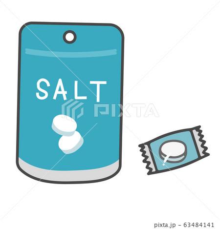 塩分タブレットのイラスト 63484141