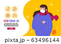 Stop Covid-19 Template Banner, People wearing 63496144