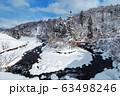 【青森県黒石市】中野もみじ山の雪景色 63498246