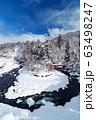 【青森県黒石市】中野もみじ山の雪景色 63498247