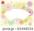 縁起物 菊と梅の花のフォトフレーム 扇 背景 クリーム色 63498534