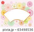 縁起物 菊と梅の花のフォトフレーム 扇 背景 ピンク色 63498536