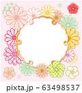縁起物 菊と梅の花のフォトフレーム 雪輪. 63498537