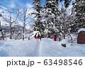 【青森県黒石市】中野もみじ山の雪景色 63498546
