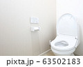 新築住宅 トイレ イメージ 63502183