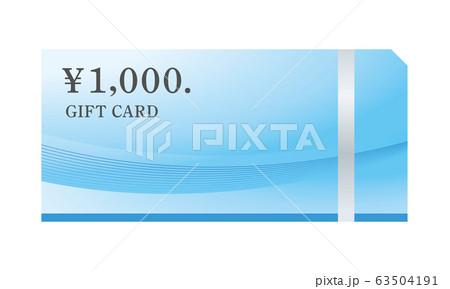 1000円ギフトカードのベクターイラスト 63504191