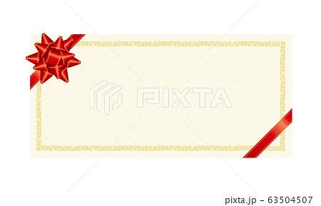 白いギフトカードフレームのベクターイラスト 63504507
