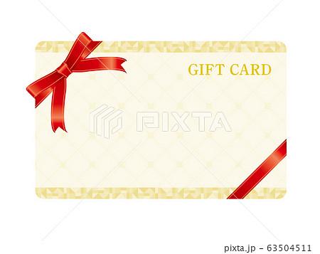 白いギフトカードフレームのベクターイラスト 63504511