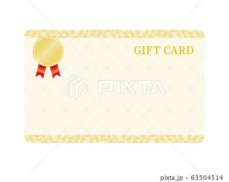 白いギフトカードフレームのベクターイラスト 63504514