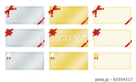 ギフトカードフレームのベクターイラストセット 63504517