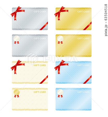 ギフトカードフレームのベクターイラストセット 63504518