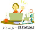 女性 パソコン 仕事 学び 63505898