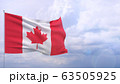 High resolution close-up flag of Canada. 3D illustration. 63505925