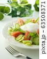 リヨン風サラダ(ポーチドエッグのサラダ) 63508371