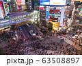 《東京都》渋谷駅前・スクランブル交差点 63508897