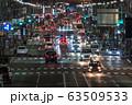 《東京都》行き交う乗用車・交通イメージ 63509533