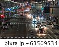 《東京都》行き交う乗用車・交通イメージ 63509534