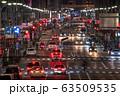 《東京都》行き交う乗用車・交通イメージ 63509535