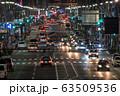 《東京都》行き交う乗用車・交通イメージ 63509536