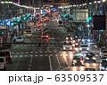 《東京都》行き交う乗用車・交通イメージ 63509537