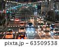 《東京都》行き交う乗用車・交通イメージ 63509538