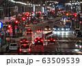 《東京都》行き交う乗用車・交通イメージ 63509539
