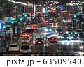 《東京都》行き交う乗用車・交通イメージ 63509540