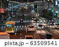 《東京都》行き交う乗用車・交通イメージ 63509541
