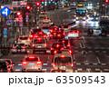 《東京都》行き交う乗用車・交通イメージ 63509543