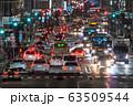 《東京都》行き交う乗用車・交通イメージ 63509544