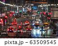 《東京都》行き交う乗用車・交通イメージ 63509545
