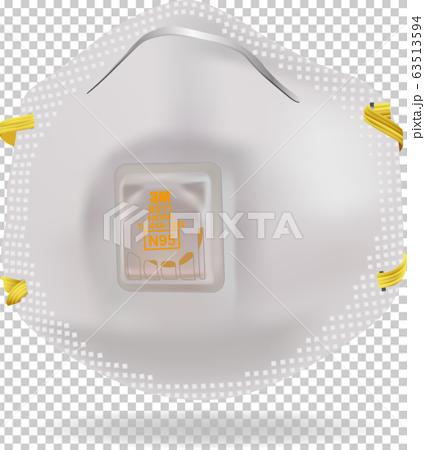 N95 mask-1 63513594