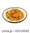 ナポリタン スパゲッティ パスタ イラスト 63516082