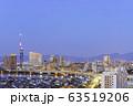 美しい福岡の夜景 桜色にライトアップされた福岡タワー 63519206