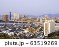 美しい福岡の街並み 63519269