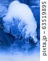 秘境裏匹見峡の凍結したしずくです。自然が造る凍り付く現場の風景です。広島県 63519895