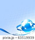 ビジネス背景 ビジネスイメージ 世界地図 地図  地球 日本地図 グローバル  63519939