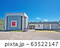 【トルコ記念館】 和歌山県東牟婁郡串本町樫野 63522147