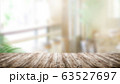 背景-カフェ-テーブル-イメージ 63527697