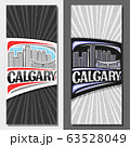 Vector layouts for Calgary 63528049