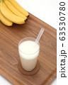 バナナジュース 63530780