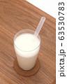 バナナジュース 63530783